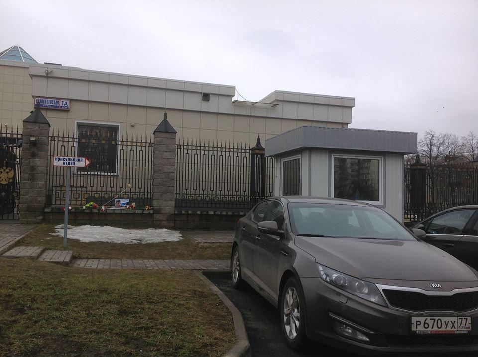 Выбросила плакат с Немцовым от стен посольства России в Минске!