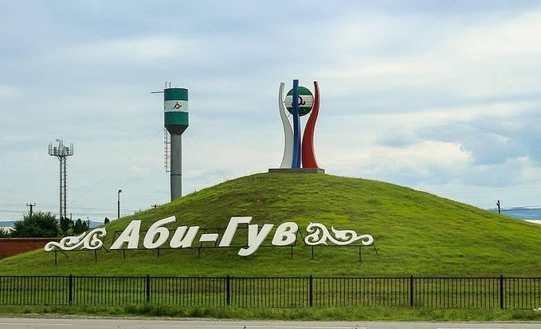 Цей. Торжество кавказских «амазонок» история