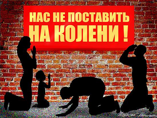 """Ложное величие России: как отойти от хамства и карикатур на """"пиндосов"""""""