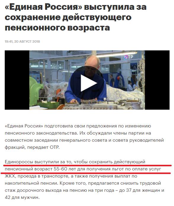 Трудовые книжки со стажем Жуков проезд купить трудовой договор Моршанская улица