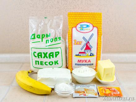 Банановые сочники банановые сочники,выпечка,кулинария