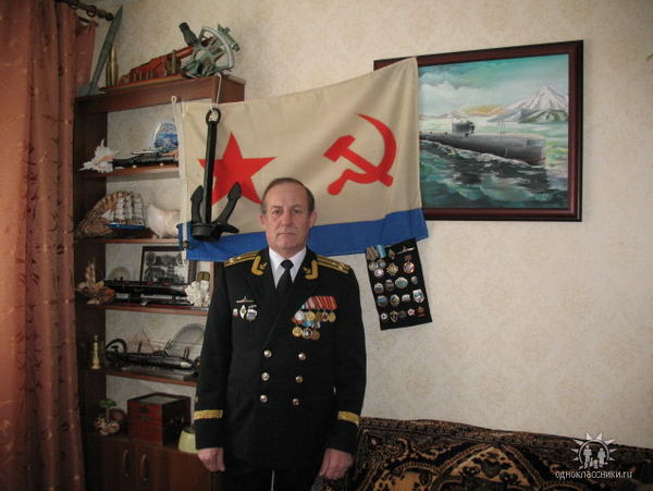 Базы США на территории России