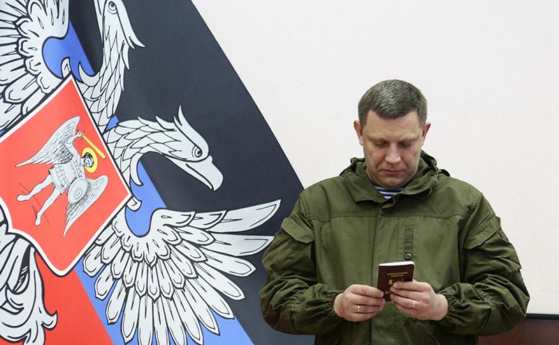 Харьков услышал голос Донецка