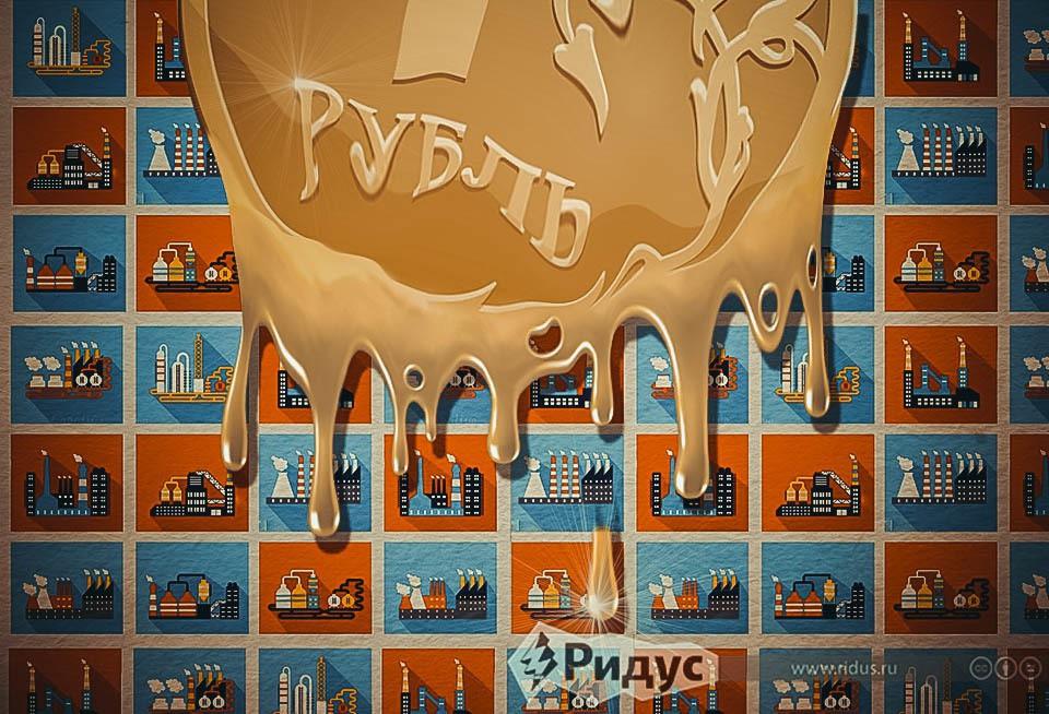 Слабый рубль оказался ошибкой