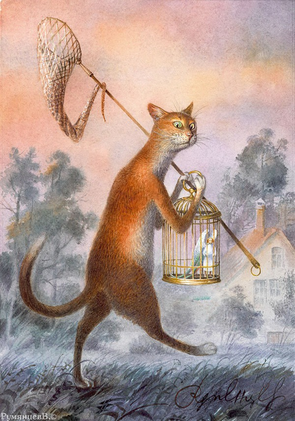 Картинки коты румянцева