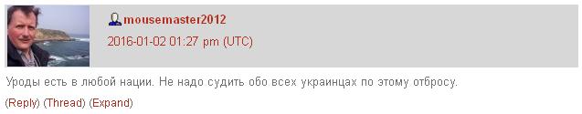 """Так называемые """"украинцы"""" глазами записанного в """"украинцы"""""""