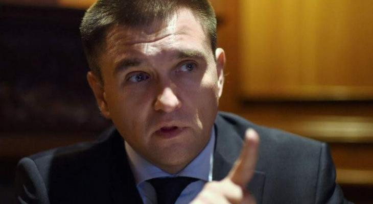 Глава МИД Украины: мы должны испортить России футбольный праздник