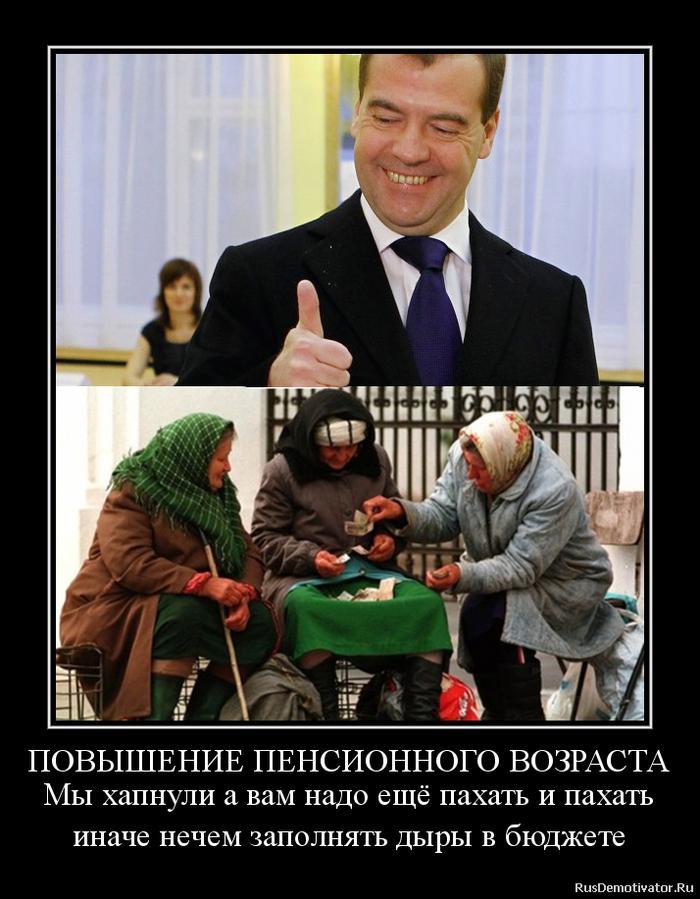 Картинки по запросу старики и бедность в россии картинки