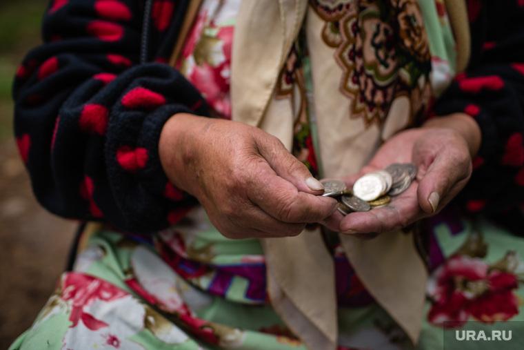 С паршивой овцы...С россиян захотели брать налог за возврат пенсионных накоплений накопления,налоги,общество,пенсии,россияне