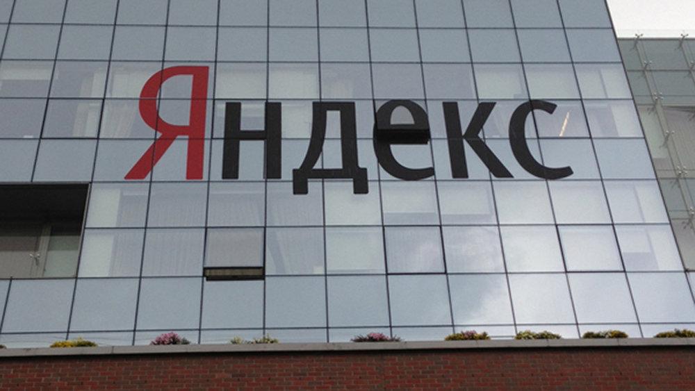 """""""Яндекс"""" начал тестировать с…"""