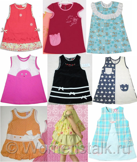 Шьём детские платья- легко и…