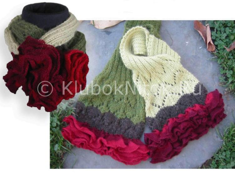 Романтичный шарфик