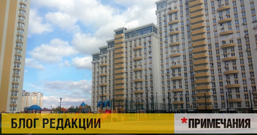 Велика Россия, а ехать некуда. Как Кубань и Крым становятся новой Москвой