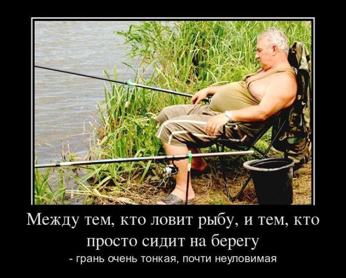 Картинка рыбалка шутка, счастья