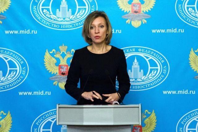 Захарова опровергла заявления о разработке «Новичка» в РФ и СССР