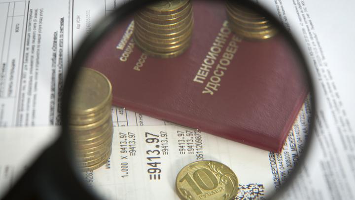 Не пенсионная реформа, а «лохотрон по отъему денег»: В Госдуме открыто говорили о промахах правительства — эксперт