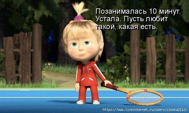 О здоровье :-))) анекдоты