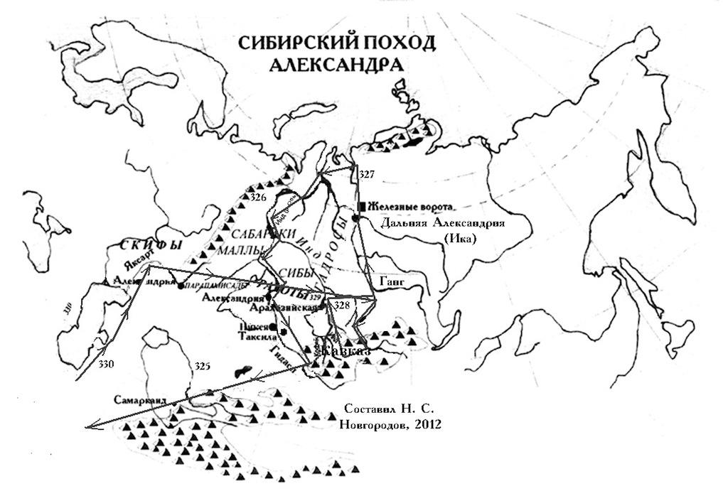 Сибирское Лукоморье, или Заповедная страна первопредков