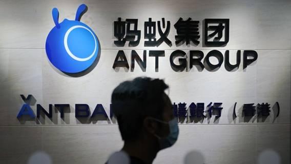 Ant рассматривает возможность создания финансового холдинга, чтобы успокоить регуляторов ИноСМИ