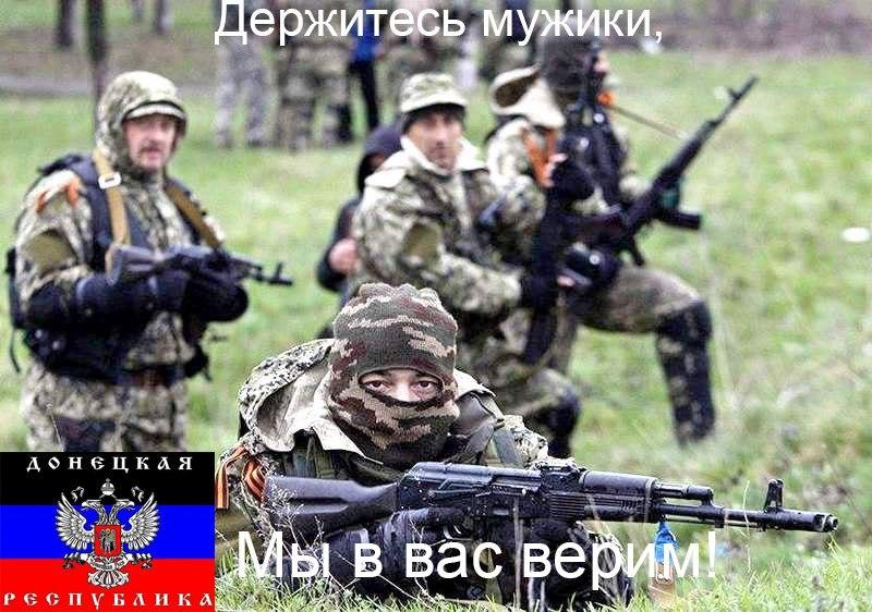 СЫГРАЙ КАЛАШНИКОВЫМ   (Юрий Михайлов)