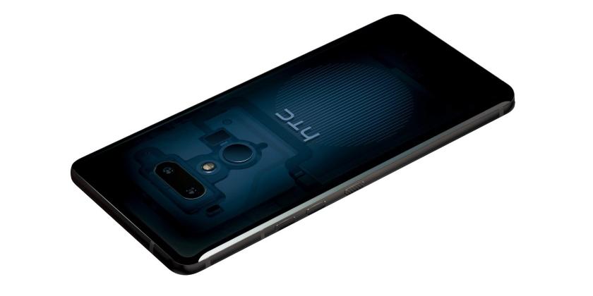 Официальный тизер раскрыл дизайн блокчейн-смартфона HTC Exodus