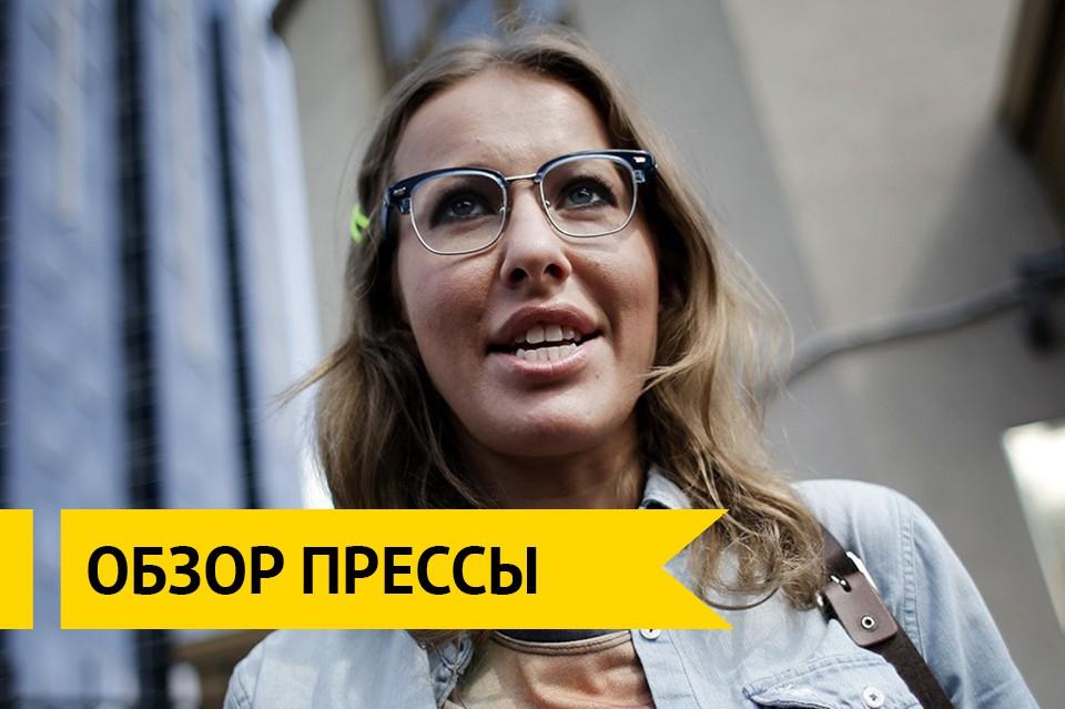 СМИ: Собчак назвала детей ен…