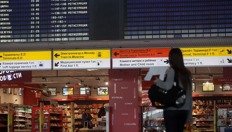 45 рейсов задержали и отмени…