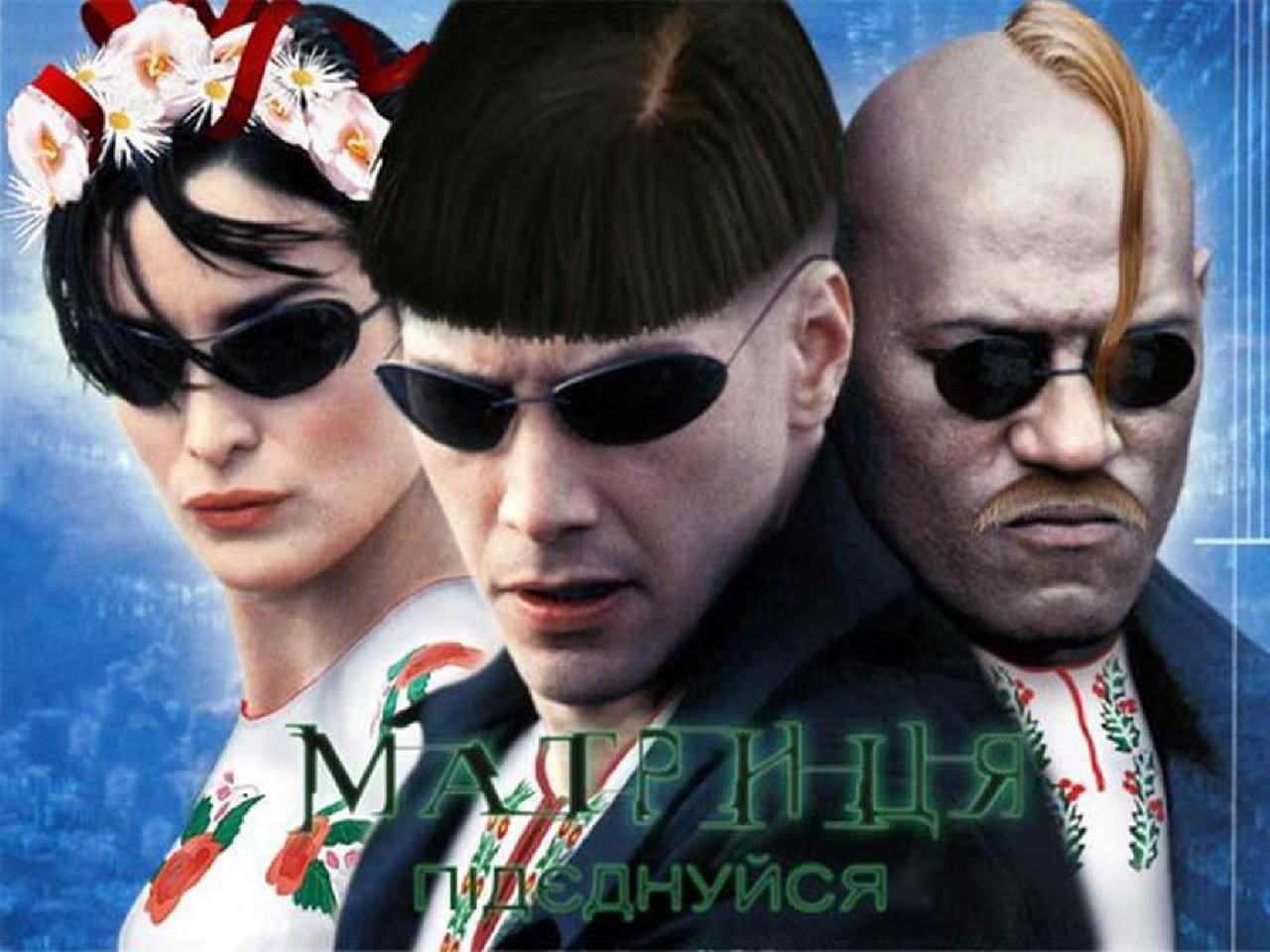 Донецк – «лебединая» песня киевской хунты по-американски