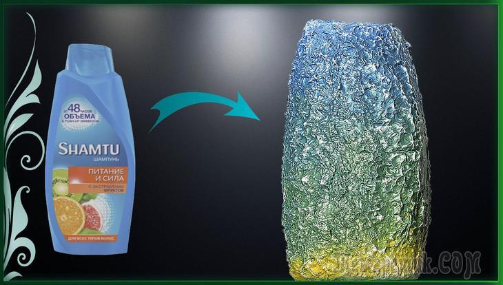 Яркая ваза из пластиковой бутылки: Объемный декор шпатлевкой ваза