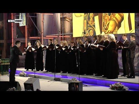 Белград: На первом показе мозаика в Храме Святого Саввы выступил Московский Синодальный хор