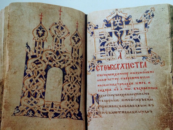 Иллюстрация из каноника Кирилло-Белозерского монастыря. 1407 год. /Фото: kramola.info