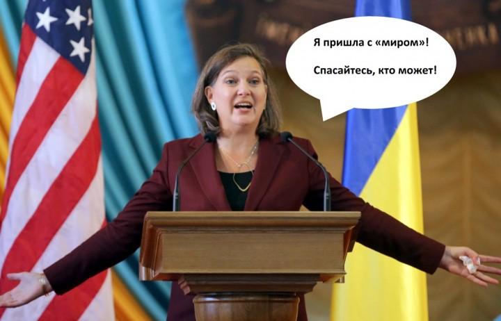Виктория Нуланд (она же мадам Печенька) стала персоной нон грата в России