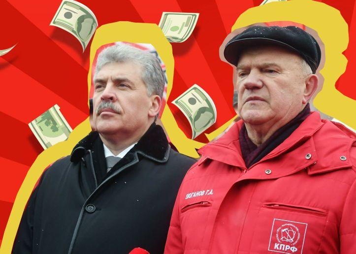 Эдуард Лимонов. Миллионер от КПРФ