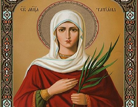 Татьянин день 2018: когда Татьянин день, традиции и обычаи, что подарить в Татьянин день