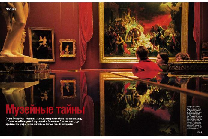 Пятигорск – исторический город – Пушкинский Дом на Кавказе