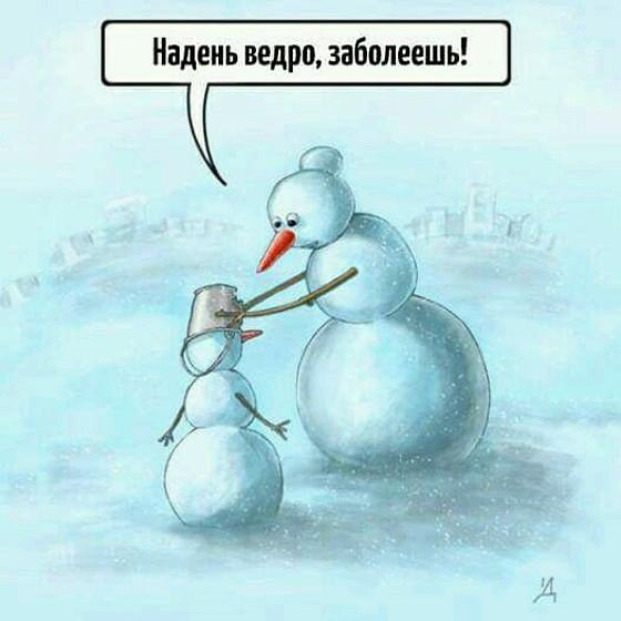 изображение: Надень ведро, заболеешь! #Прикол