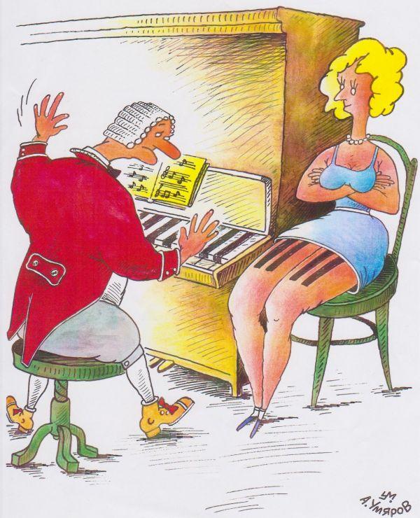 Приколы картинки с пианино, про