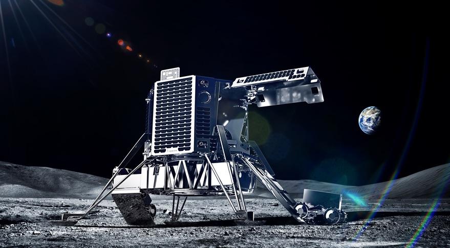 Землю спасет объединение с Луной в одну экосистему