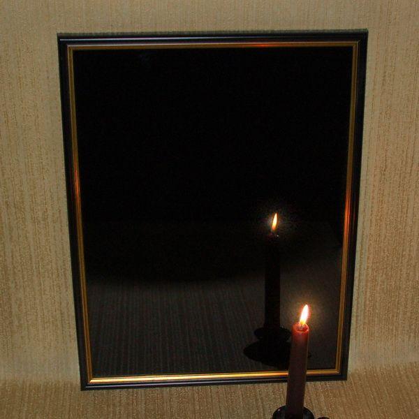 Черное зеркало князей Друцки…