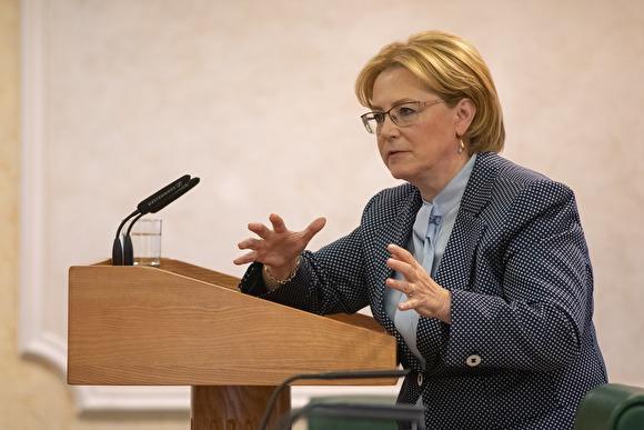 Скворцова назвала меры, которые позволят на 40% снизить смертность в России