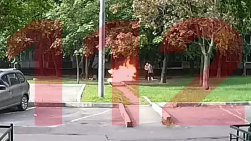 Неизвестный поджег человека в столичном районе Бирюлево Восточное