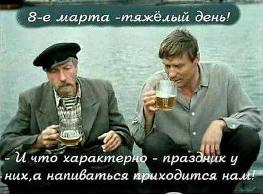 В поздний час лавку заглядывает монашка и, убедившись, что никого нет, покупает ящик пива... Весёлые