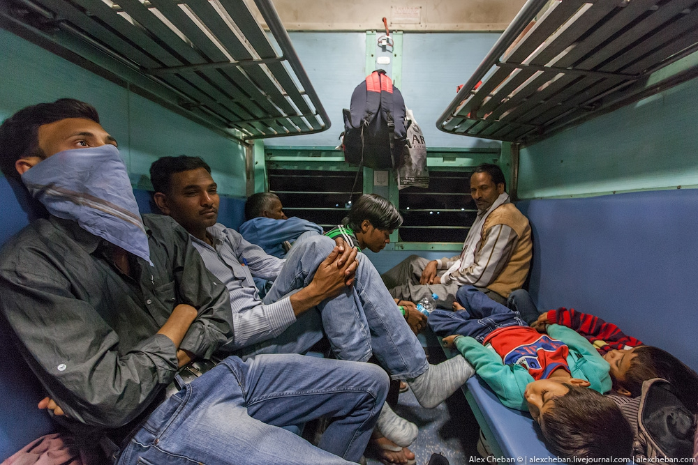 случае телефоном, фото общего вагона поезда ржд опыт положительные эмоции