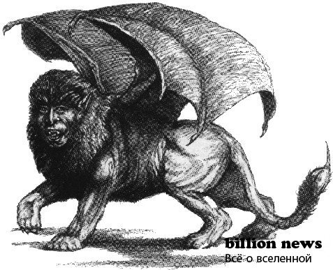 Мифические существа из приданий