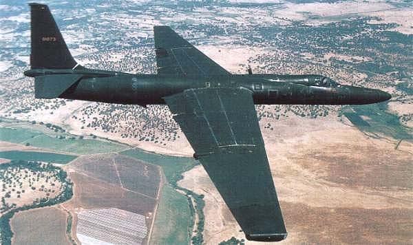 На фотографии - U-2R спутниковой связи