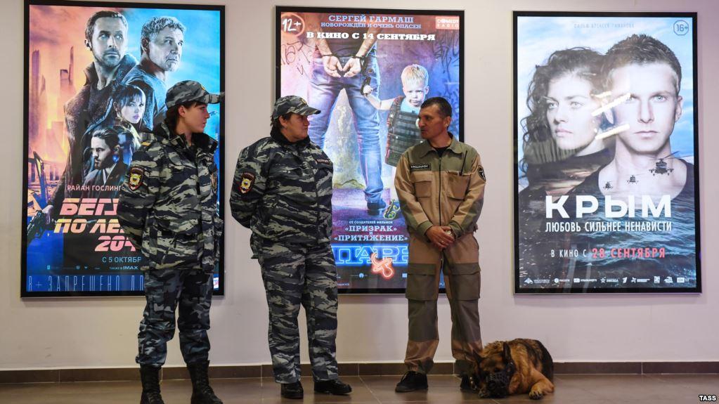 Через пять лет стало известно, чей Крым