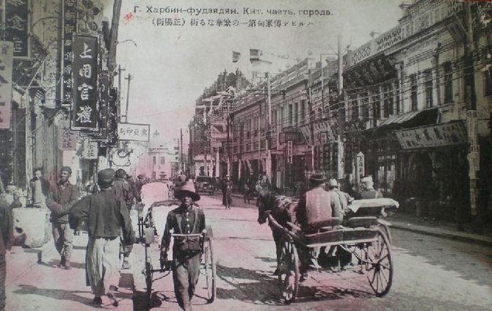 Харбин: зачем русские построили город в Китае?