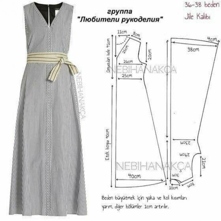 Выкройка платья миди в полоску