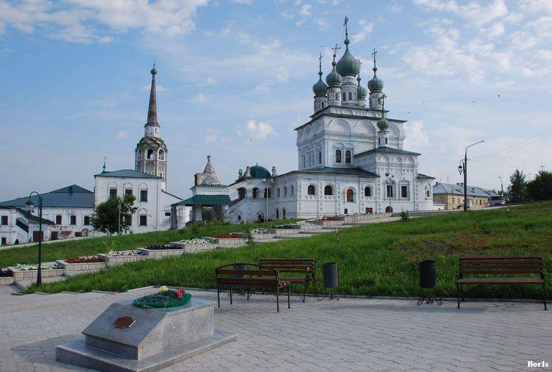 знакомств в город соликамске