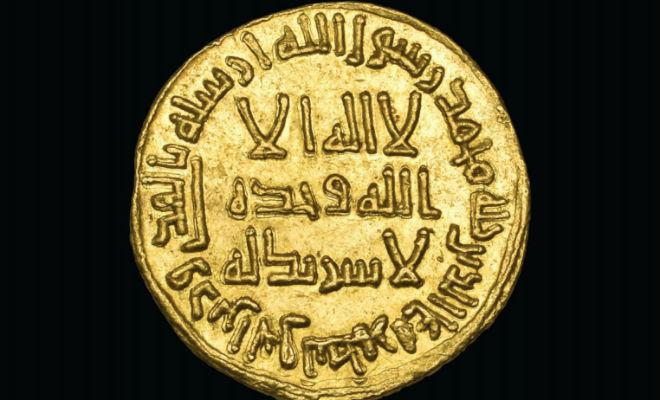 Найдена самая дорогая монета в мире: золотой динар 732 года до Нашей эры